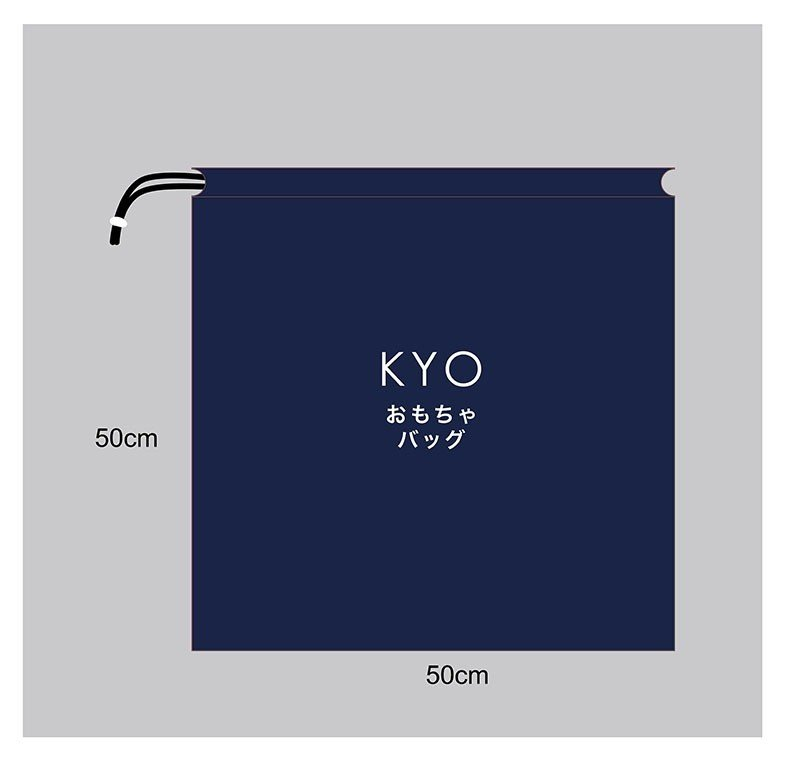 KYO Onahole Sex Toy Storage sack or bag